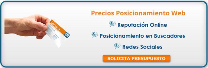 diseño de paginas web precios, diseño pagina web precio, precio posicionamiento web, precios de diseño web, posicionamiento web seo, posicionamiento web gratis,